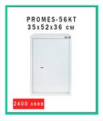 promes-56КТ