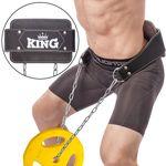 Пояс для отягощений с цепью Dipping belt  KING  W0919  (5580)