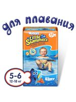 Подгузники трусики Huggies Little Swimmers 5-6 (12-18 кг) 11 шт