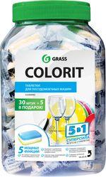 COLORIT Таблетки для посудомоечных машин 5 в 1