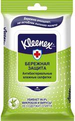 Антибактериальные влажные салфетки Kleenex Protect, 10 шт.