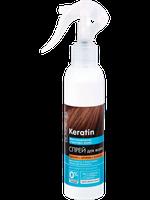 Спрей для волос Dr.Sante Keratin 150мл