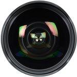 Объектив Sigma AF 14mm f/1.8 DG HSM Art For Canon