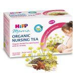 Чай для повышения лактации Hipp, 20 шт.