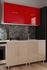 Кухонный гарнитур Bafimob Mini (High Gloss) 1.2m Cappuccino/Red