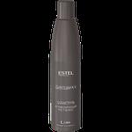 Șampon pentru activarea creșterii părului, ESTEL Curex Gentlemen, 300 ml.