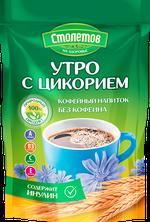 Stoletov Утро с цикорием 100гр