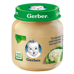 Пюре Gerber цветная капуста, с 5 месяцев, 130г