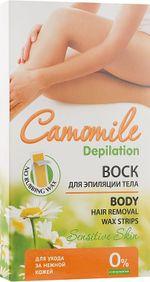 Camomile Depilation. Воск для депиляции тела 16 шт.