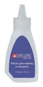 Масло для ножниц и машинок (20 мл) DEWAL 03-20