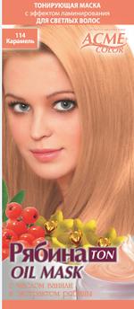 Mască-nuanțătoare, ACME Reabina TON, 30 ml., 114 - Caramelă