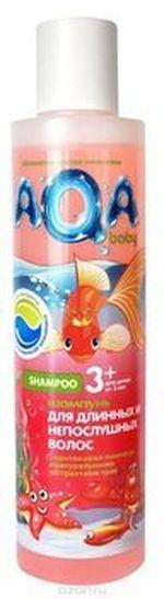 Шампунь для длинных и непослушных волос Aqa Baby Kids 210 мл