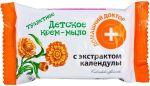 👦🌿 Мыло Домашний доктор с экстрактом Календулы 70 г