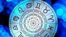 Horoscop 1 august 2021: Balanțele pot câștiga o sumă de bani