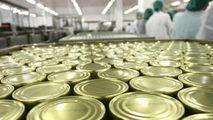 O fabrică de conserve va fi construită în R. Moldova: Salariul mediu