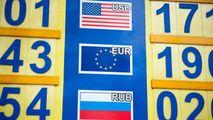 Curs valutar 25 august 2021: Cât valorează un euro și un dolar