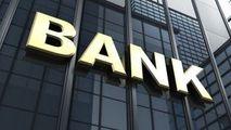 Singura bancă din Republica Moldova cu capital integral autohton