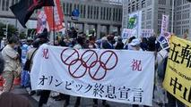 Japonia: Record de infectări cu COVID, raportat în orașul Tokyo