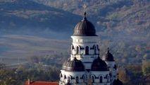 La Mănăstirea Căpriana a fost deschis Muzeul Sfântului Ierarh Gavriil