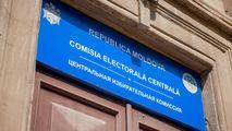 CEC încă nu a aprobat raportul cu privire la rezultatele alegerilor