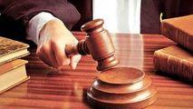 Cele mai ciudate procese: Un român l-a dat în judecată pe Dumnezeu