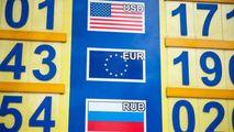 Curs valutar 24 iulie 2021: Cât valorează un euro și un dolar