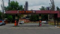Un mic oraș din Ucraina este pe cale să-și schimbe numele în New York