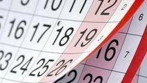 Recurs la istorie: Evenimentele importante marcate pe 31 iulie