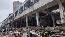 Explozie puternică a unei conducte de gaz din China: 11 oameni au murit