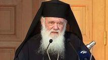 Preot ortodox, împuşcat în Franța: Un suspect a fost arestat