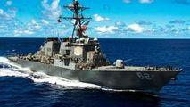 Marina americană își dotează navele de război cu o armă laser