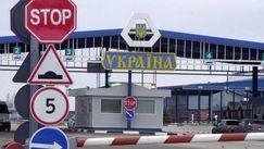 Ucraina a exclus R.Moldova de pe lista statelor din Zona Roșie
