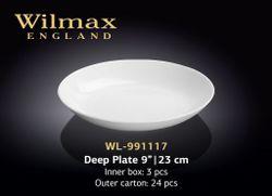 Тарелка WILMAX WL-991117 (круглая глубокая 23 cм)
