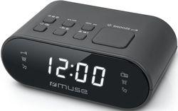 cumpără Ceas - deșteptător MUSE M-10 Black în Chișinău