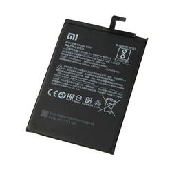 Аккумулятор для XIAOMI BM51 Mi Max 3