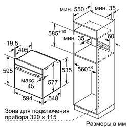 Электрический духовой шкаф Siemens HB634GBS1