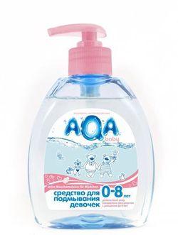 AQA baby gel pentru igiena intima fetelor 300 ml