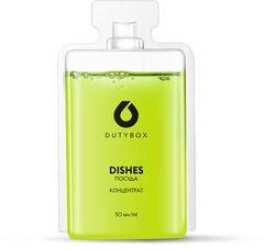 DutyBox Dishes Концентрат — Средство для мытья посуды с фруктовым ароматом
