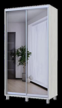 City Lite 2 usi oglinzi 2.25 m x 1.2m x 0.6 m lemn alb 0449