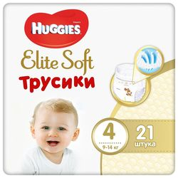 Трусики Huggies Elite Soft 4 (9-14 kg), 21 шт.