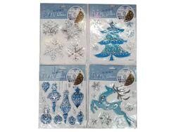 Наклейки новогодние на окно 15X21cm, бело-голубые