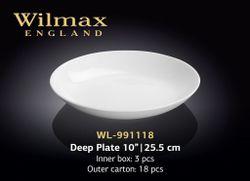Тарелка WILMAX WL-991118 (круглая глубокая 25,5 см)