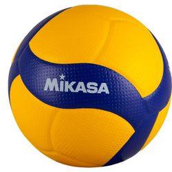 Мяч волейбольный Mikasa MVA V200W New OFFICIAL FIVB (2435) (под заказ)