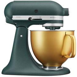 Robot de bucătărie KitchenAid 5KSM156VGEPP
