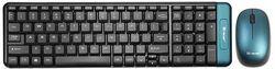cumpără Tastatură + Mouse Tracer Colorado Turquoise RF nano în Chișinău