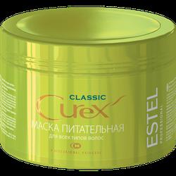 Маска питательная для всех типов волос, ESTEL Curex Classic, 500 мл.