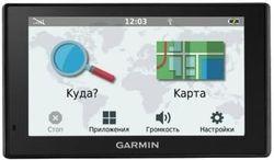 cumpără Navigator GPS Garmin Drive 52 Full EU MT în Chișinău