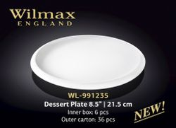 Тарелка WILMAX WL-991235 (десертная 21,5 см)