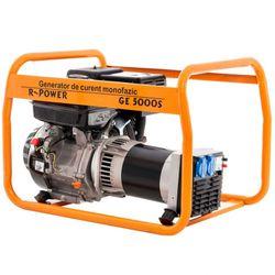 Бензиновый генератор, 5000W RURIS R-Power GE5000