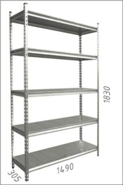 Стеллаж металлический с металлической плитой Gama Box 1490Wx305Dx1830 Hмм, 5 полок/MB